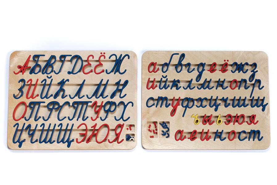 Kustīgais alfabēts - lielo un mazo rakstīto burtu paliktnis un burti (krievu valoda).